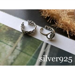 シルバー925リング 2セット(リング(指輪))