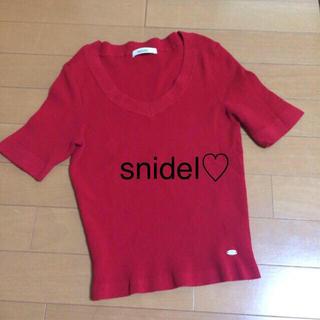スナイデル(snidel)のsnidel♡コンパクトニットトップス(ニット/セーター)