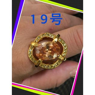 G【美品♪♪シトリン風の素敵なリング♪】(リング(指輪))