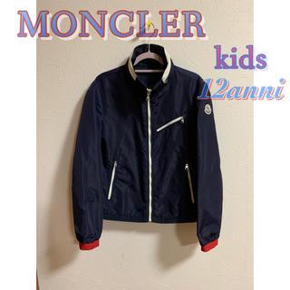 MONCLER - ほぼ未使用!MONCLER kids 12a モンクレール ナイロンジャケット