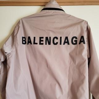 Balenciaga - BALENCIAGA ナイロンジャンバー