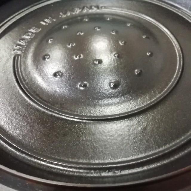 Vermicular(バーミキュラ)のバーミキュラ ライスポット 5合 スマホ/家電/カメラの調理家電(調理機器)の商品写真
