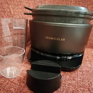 バーミキュラ(Vermicular)のバーミキュラ ライスポット 5合(調理機器)