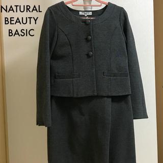 ナチュラルビューティーベーシック(NATURAL BEAUTY BASIC)のNATURAL BEAUTY BASIC  ノーカラースーツ(スーツ)