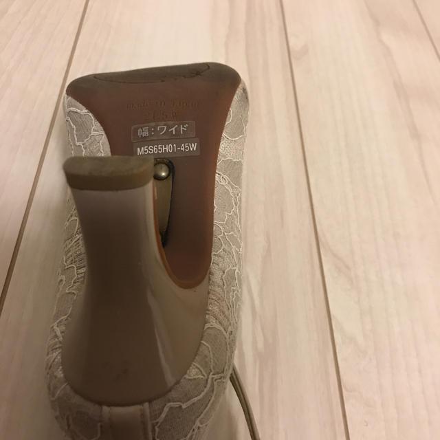 velikoko(ヴェリココ)の【値下げ】21.5cm ゆったり幅もある3wayラクチンきれいパンプス レディースの靴/シューズ(ハイヒール/パンプス)の商品写真