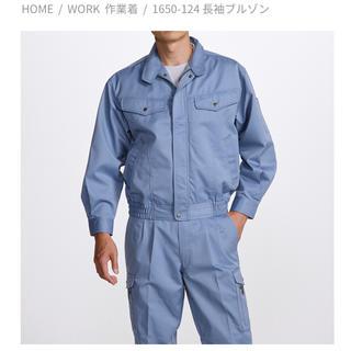 トライチ(寅壱)の作業服 ブルゾン 寅壱(その他)
