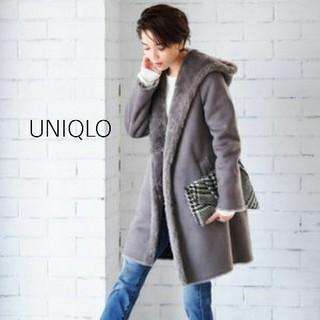 ユニクロ(UNIQLO)のUNIQLO ムートン コート(ムートンコート)