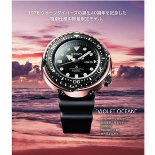 セイコー(SEIKO)のセイコープロスペックスダイバーズ 40周年モデル SBBN042(腕時計(アナログ))