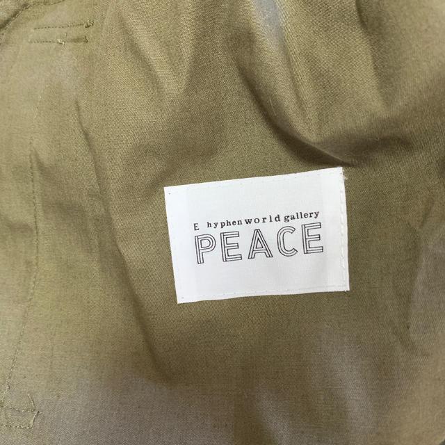 E hyphen world gallery(イーハイフンワールドギャラリー)のカーキーモッズコート アウター パーカー トレンチ イーハイフン レディースのジャケット/アウター(トレンチコート)の商品写真