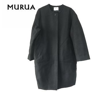 ムルーア(MURUA)のムルーア murua ロングコート(ロングコート)