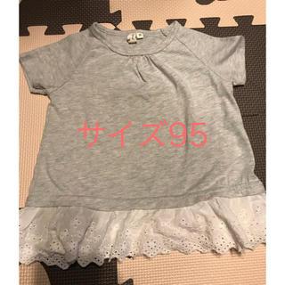 サマンサモスモス(SM2)のSamansa Mos2★キッズ レース付きTシャツ グレー 95(Tシャツ/カットソー)