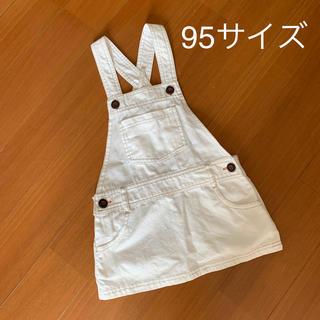 ニシマツヤ(西松屋)のホワイトジャンバースカート(95サイズ)(ワンピース)