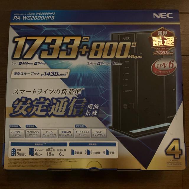 NEC(エヌイーシー)の新品 NEC Aterm PA-WG2600HP3 無線LANルーター スマホ/家電/カメラのPC/タブレット(PC周辺機器)の商品写真
