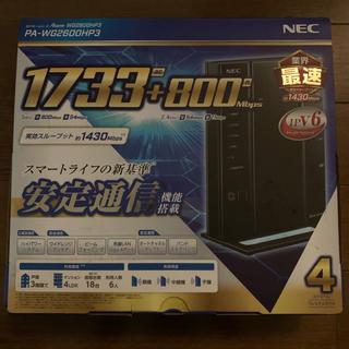 エヌイーシー(NEC)の新品 NEC Aterm PA-WG2600HP3 無線LANルーター(PC周辺機器)