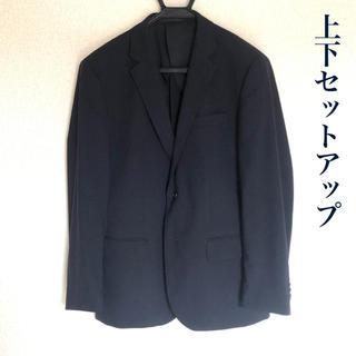 ユニクロ(UNIQLO)のユニクロ スーツ上下セット ネイビー  Super110ウール UNIQLO(セットアップ)