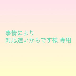 アメリヴィンテージ(Ameri VINTAGE)のno.134-1   新品 シルバー太めリング シルバー925 16号(リング(指輪))