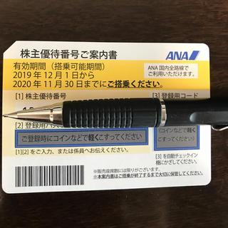 ANA 株主優待 1枚    最新(航空券)