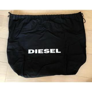 ディーゼル(DIESEL)の新品 ディーゼル 布製袋(ショップ袋)