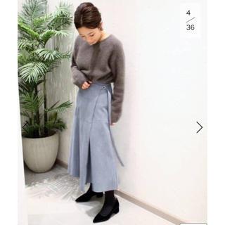 プラージュ(Plage)の【新品未使用 】プラージュ plage スカート(ロングスカート)