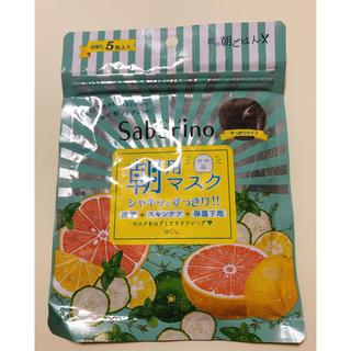 サボリーノ ミンティーグレープフルーツの香り(パック/フェイスマスク)
