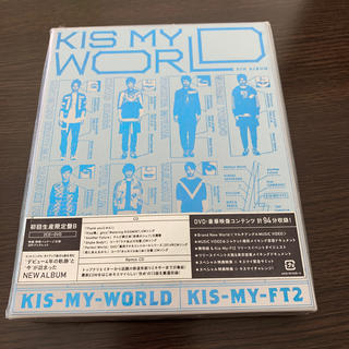 Kis-My-Ft2 - KIS-MY-WORLD (初回限定盤B 2CD+DVD)   新品未開封