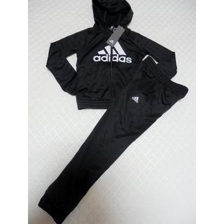 adidas - アディダスジャージ上下セット130女児トレーニングスポーツ