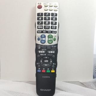 シャープ(SHARP)のシャープ AQUOS テレビリモコン GA826WJSA(その他)