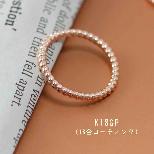 K18GP ツイストピンキーリング ピンクゴールド 18金 レディース レディースのアクセサリー(リング(指輪))の商品写真