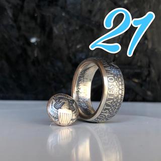 銀貨アメリカ50セントコインリング   21号 外国コイン(リング(指輪))