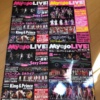 Johnny's - お好きなもの2冊で750円 myojoLIVE コンサート