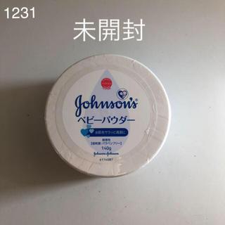 ジョンソン(Johnson's)のジョンソン ベビーパウダー 140g(ベビーローション)