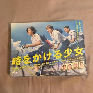 セクシー ゾーン(Sexy Zone)の時をかける少女 Blu-ray BOX【Blu-ray】(TVドラマ)
