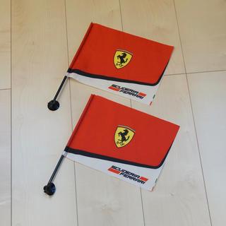 フェラーリ(Ferrari)のFerrari F1吸盤ミニカフラッグ・旗 2枚セット(送料込・フェラーリ)(その他)