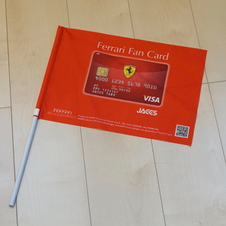 フェラーリ(Ferrari)のFerrari ミニフラッグ・旗(非売品・送料込・フェラーリ)(その他)