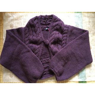 アーモワールカプリス(armoire caprice)のオゴパリ ニットボレロ 紫(ボレロ)