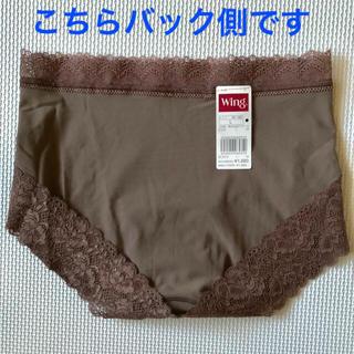 Wing - 新品&未使用 ショーツ【Wing】レディース Lサイズ ブラウン