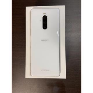 SONY - Sony Xperia 1 J9110 ホワイト 海外版SIMフリー