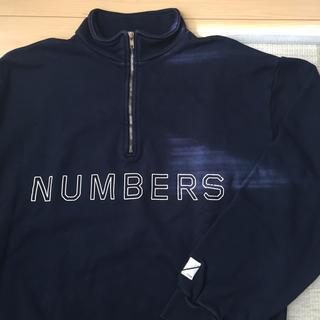 シュプリーム(Supreme)のNumbers Edition Logo Half Zip Sweat (スウェット)