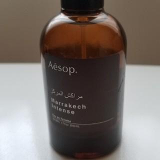 Aesop - Aesop イソップ Marrakech Intense マラケッシュ 香水