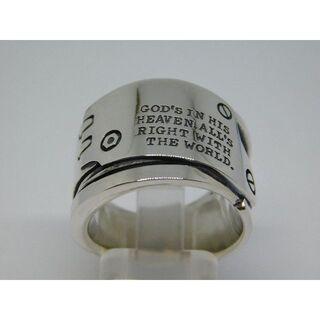 ドクターモンロー(Dr.MONROE)の新品未使用 Dr Monroe メカニカルメッセージプレート リング 15号(リング(指輪))