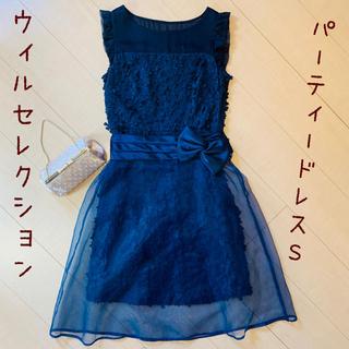 ウィルセレクション(WILLSELECTION)の【セット価格】ワンピース×スカート(ミニドレス)