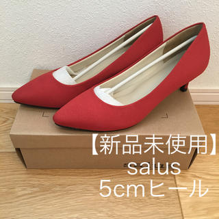 salus - 【新品未使用】salus アーモンドトゥローヒールパンプス レッド 25cm