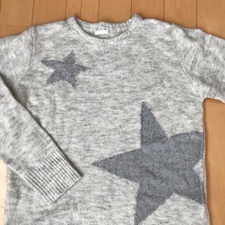 GU - ガールズ セーター