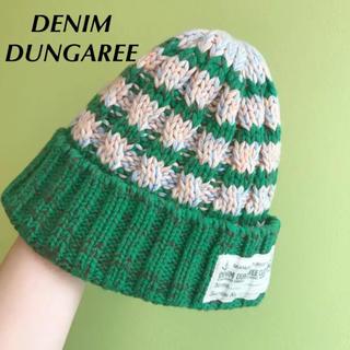 デニムダンガリー(DENIM DUNGAREE)のDENIM DUNGAREE デニムダンガリー ボーダー ニット帽 コットン(帽子)
