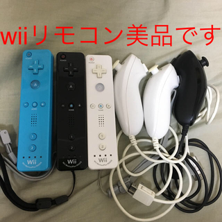 Wii - Wiiリモコンプラス ヌンチャクセット