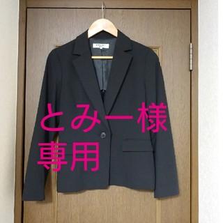 ナチュラルビューティーベーシック(NATURAL BEAUTY BASIC)のナチャラルビューティーベーシック セットアップスーツ Lサイズ(スーツ)