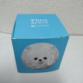 ソフトバンク(Softbank)のしゃべるギガチビストラップ(キャラクターグッズ)