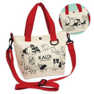 カルディ(KALDI)のカルディ 犬の日 バッグ(犬)