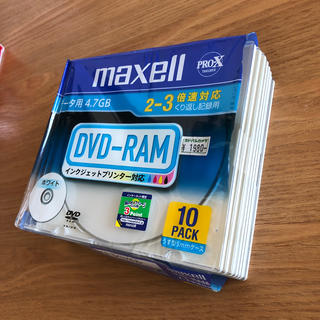 マクセル(maxell)のMaxell DVD-R 8枚のみ 4.7GB 2-3倍速記録対応(その他)
