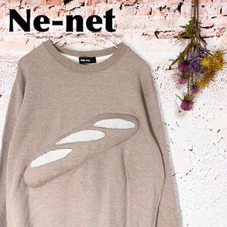 ネネット(Ne-net)のネネット 立体フランスパン装飾 スウェット トレーナー(トレーナー/スウェット)